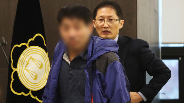 Man Convicted of 1988 Hwaseong Murder Seeks Retrial
