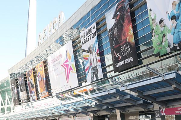 В Пусане открылась выставка игр G-STAR 2019
