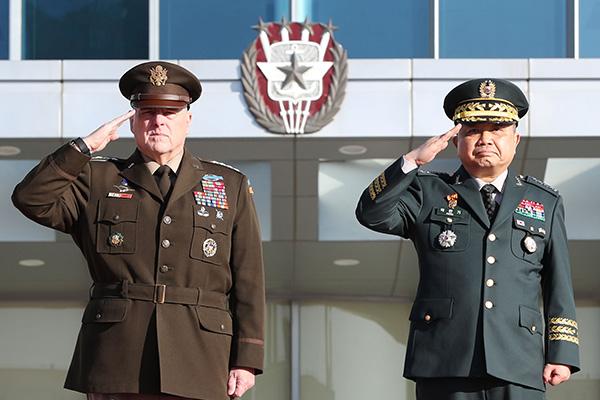韩美举行军事委员会会议