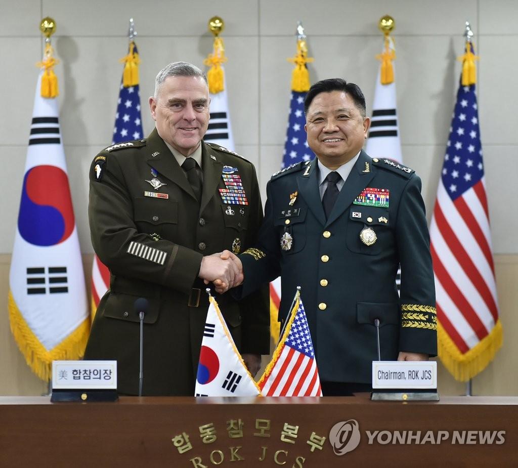 Khai mạc cuộc họp Ủy ban quân sự Hàn-Mỹ lần thứ 44