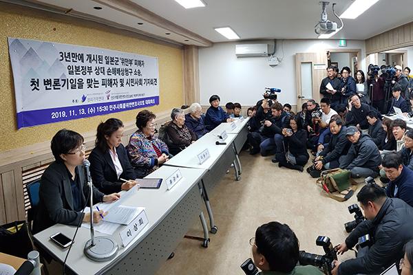Южнокорейский суд провёл первое слушание по иску о компенсациях сексуальным рабыням
