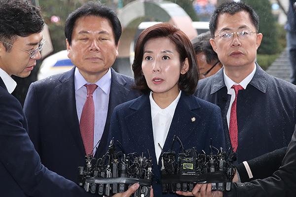 罗卿瑗接受检方调查 称将维护国会民主主义