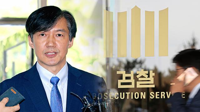 曺国前長官が被疑者として検察に出頭 辞任から1か月で