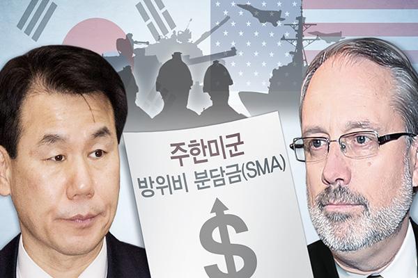 Corea y EEUU celebran la 44ª reunión del Comité Militar conjunto