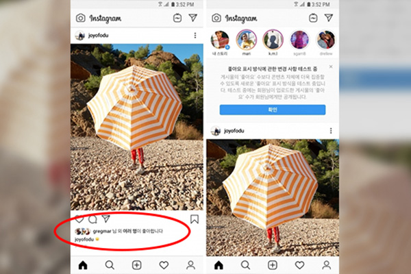 Instagram masque le nombre de « J'aime » en Corée du Sud