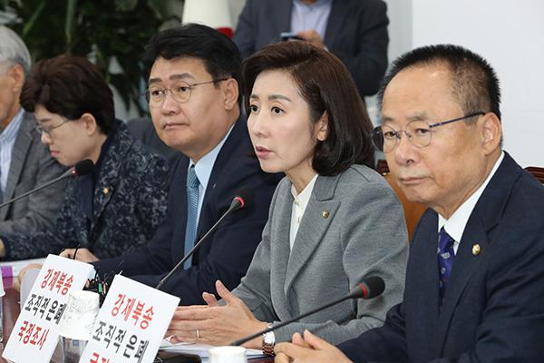 在野党决定对政府强制遣返北韩船员展开国政调查