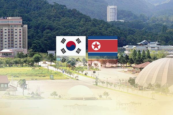 Miền Bắc đe dọa tự phá dỡ hạ tầng của miền Nam tại núi Geumgang