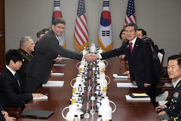 第51次韩美年度安保会议15日在首尔举行