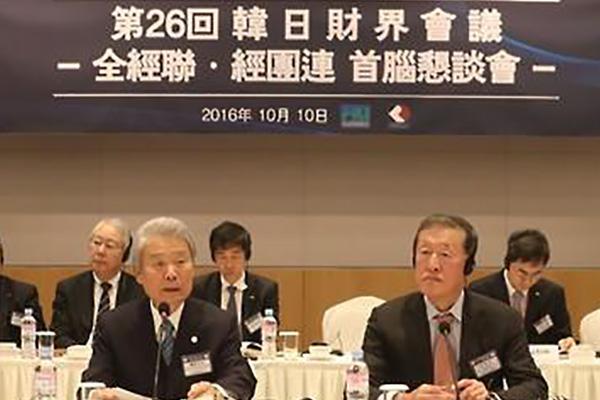 Kelompok Pengusaha Korsel dan Jepang Janjikan Kolaborasi Berorientasi Masa Depan