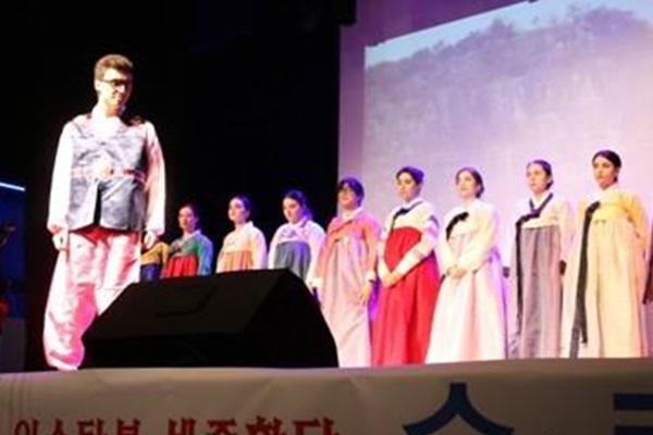 Lập thêm hơn 30 Trung tâm Hàn ngữ Sejong trên toàn thế giới trong năm 2020