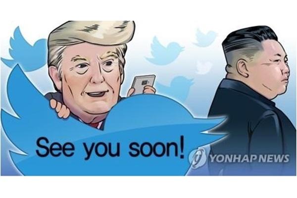 朝鮮新報 トランプ大統領の平壌訪問の可能性に言及