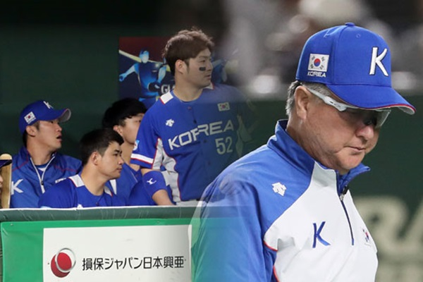 야구 대표팀, 프리미어 12 아쉬운 준우승…일본에 역전패