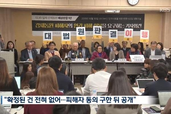 Seúl solo pactará con Tokio tras el consenso de las víctimas de explotación laboral