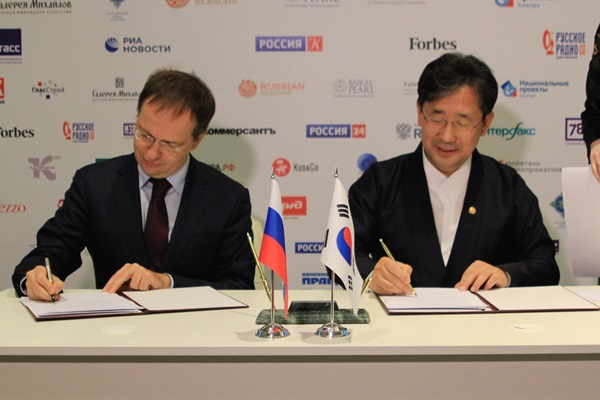 Südkorea und Russland wollen Kulturaustausch vorantreiben