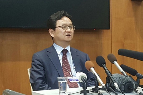 S. Korean Delegation Departs for WTO Talks over Japan's Export Curbs