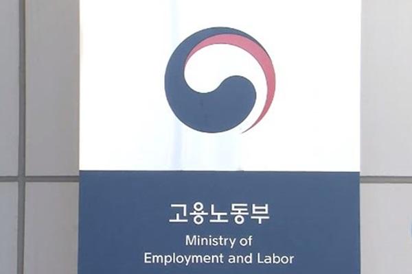 韓国政府、週52時間勤務制度の補完策を発表
