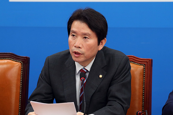 DP Urges Main Opposition to Clarify Stance Regarding Defense Cost Sharing
