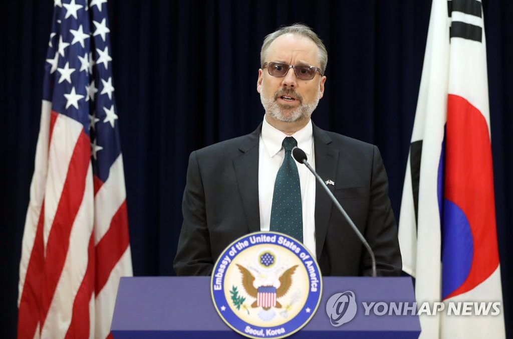 S. Korea, US Negotiations on Defense Cost Sharing End Abruptly