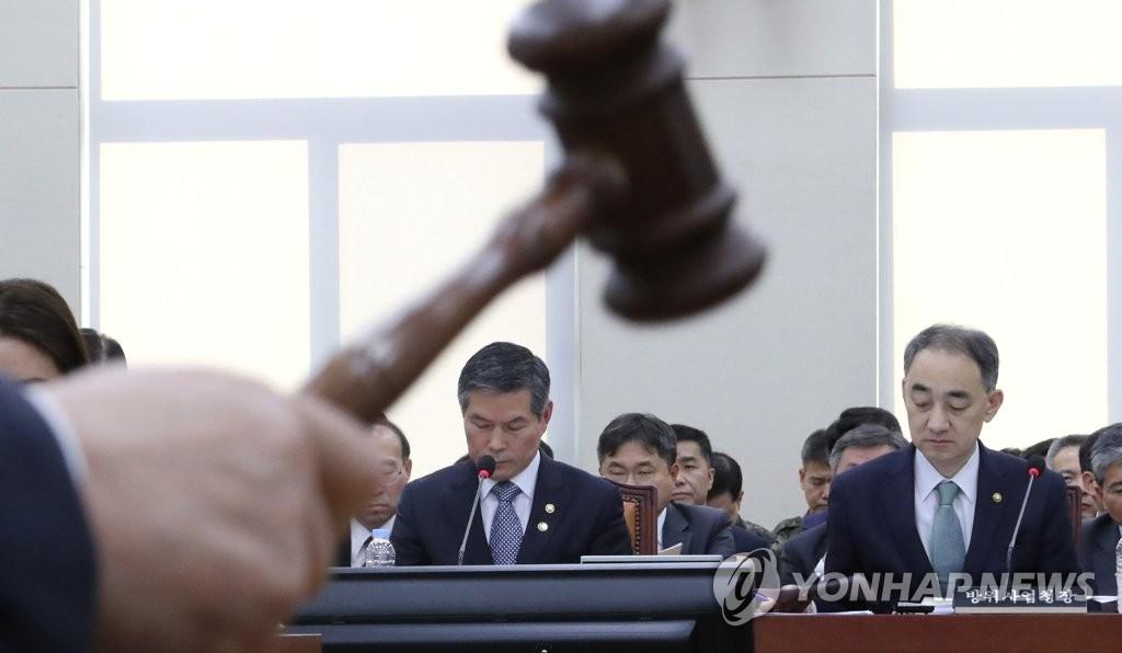 Komite Pertahanan Korsel Adopsi UU Pekerjaan Alternatif bagi Penolak Wamil