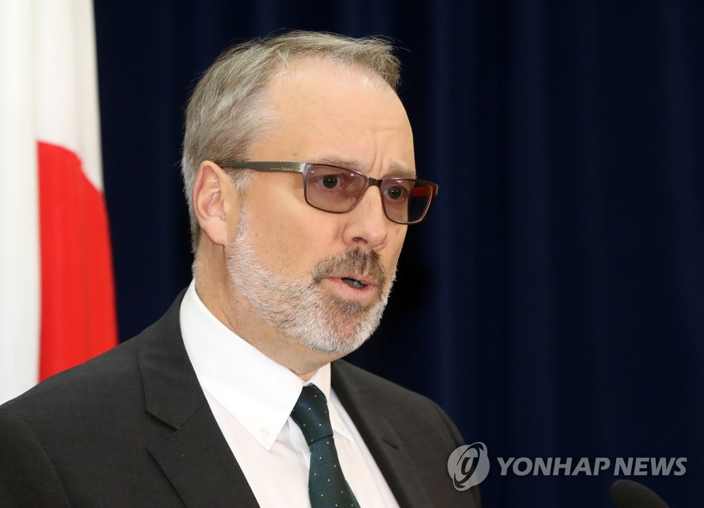 US Chief Delegate Says Seoul's Proposals on Defense Costs Not Responsive to US Request