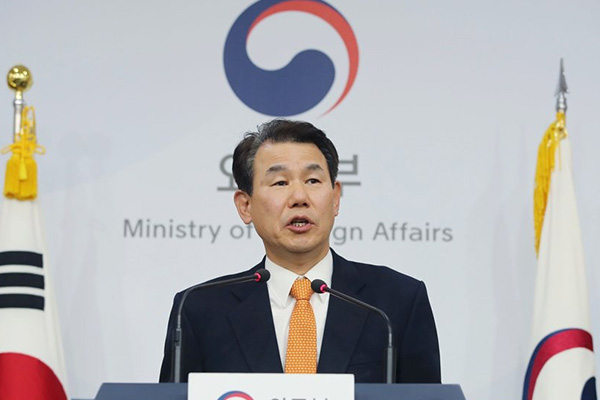 S. Korea, US Negotiators Fail to Agree on Alliance Cost Sharing