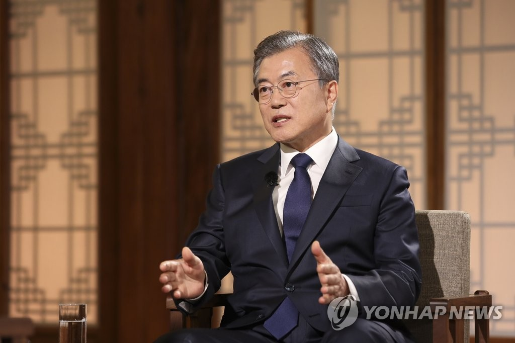 Moon: Independent Investigative Body Needed for Prosecution Reform