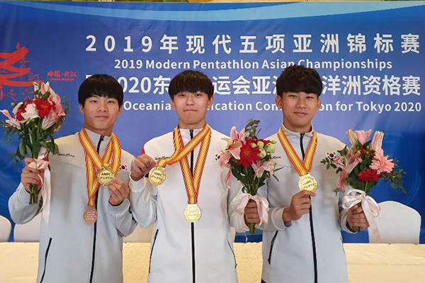 La Corée du Sud est championne d'Asie de pentathlon moderne
