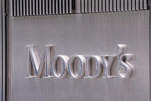 Moody's: Рост южнокорейской экономики в 2020 году составит 2,1%