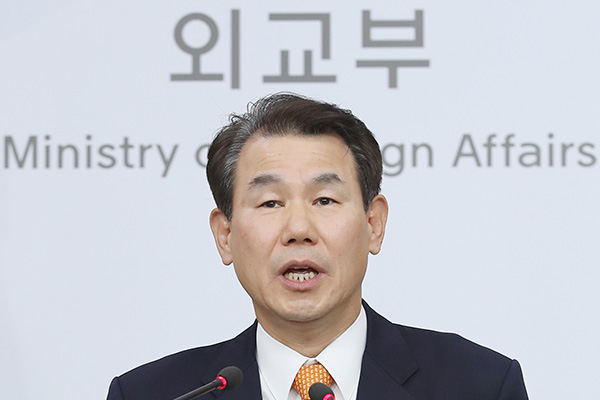 Jeong: There's Considerable Gap Between S. Korea, US on Defense Cost-Sharing