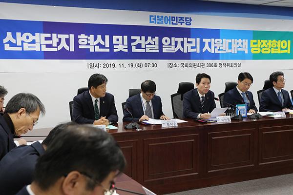Corea busca crear 50 mil empleos el próximo lustro