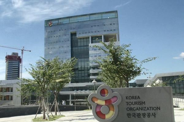 """Kulturministerium und Tourismusbehörde organisieren """"ASEAN Welcome Week"""""""