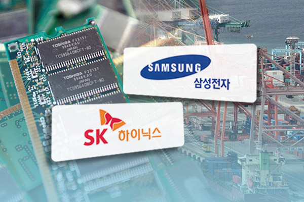 В этом году Samsung Electronics и SK Hynix могут утратить позиции на рынке полупроводников
