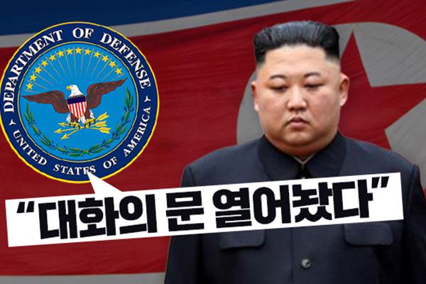 Pentagonbeamter: Nordkorea soll historische Chance wahrnehmen