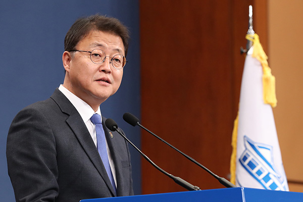 S. Korea to Adopt Joint Vision Statement with ASEAN at Busan Summit