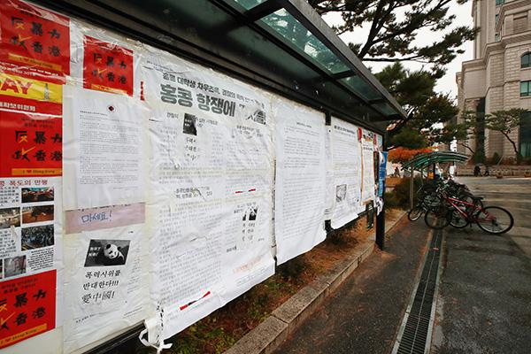 香港の反政府デモを巡り 韓国人学生と中国人留学生の間で暴行事件