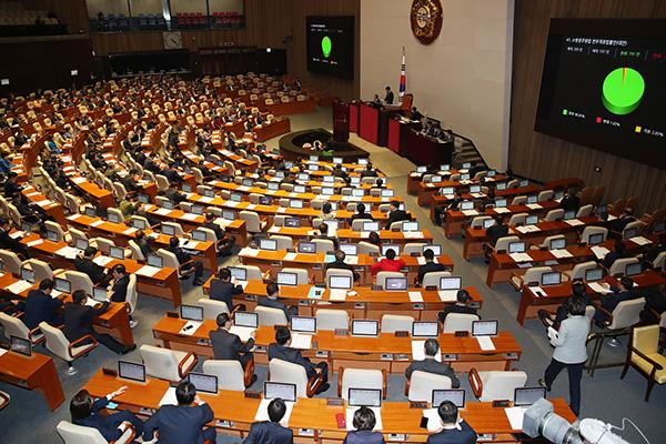 89 propositions de loi adoptées hier à l'Assemblée nationale