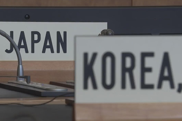 S. Korea, Japan Fail to Narrow Gaps in WTO Talks on Tokyo's Export Curbs