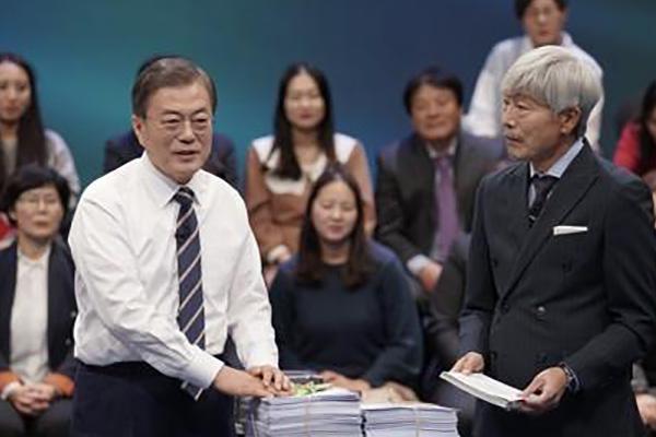 الرئيس يقول إن القمة الثالثة بين بيونغ يانغ وواشنطن ستكون مثمرة