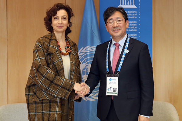 Culture Minister, UNESCO Agree to Work towards DMZ World Heritage Listing