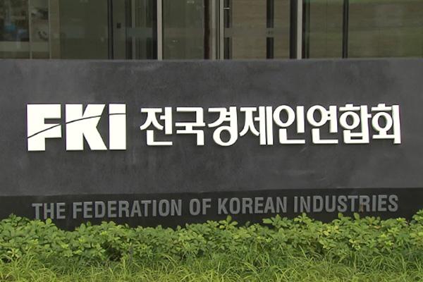 El sector empresarial surcoreano anticipa una posible deflación