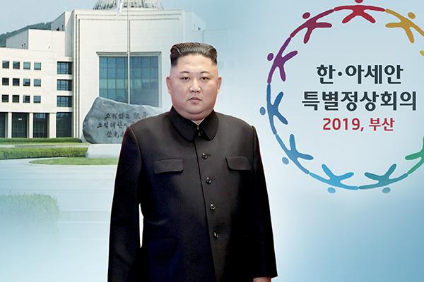 Лидер КНДР не будет участвовать в специальном саммите РК - АСЕАН
