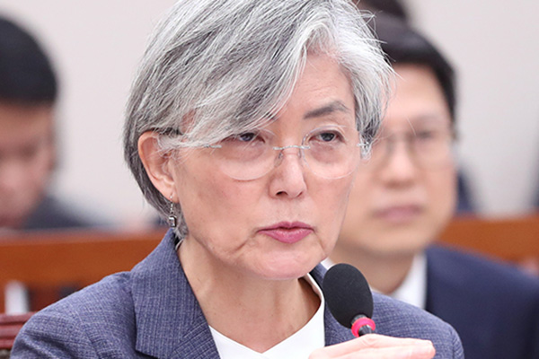 Kang: GSOMIA to Expire As Planned Unless Japan Retracts Trade Restrictions