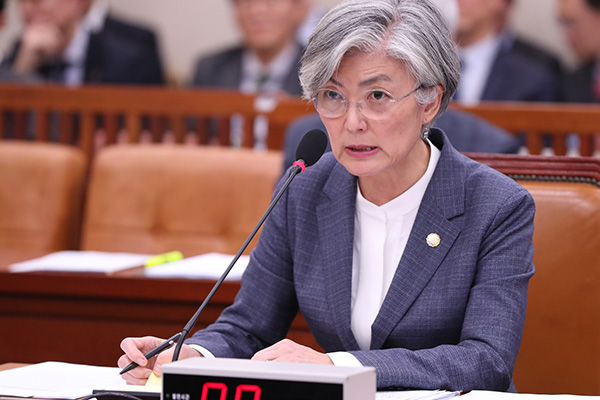 FM Kang: Defense Costs, US Troop Reduction Not Linked