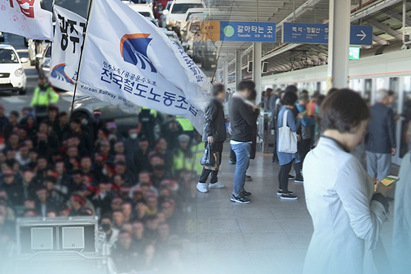 Из-за забастовки железнодорожников нарушено движение поездов