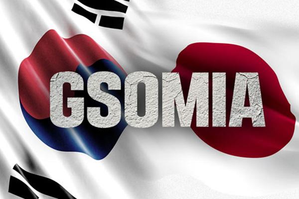 Nationaler Sicherheitsrat berät über GSOMIA mit Japan