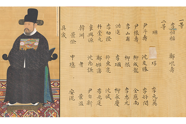 백사 이항복 후손이 400년간 간직한 보물들, 국가에 기증