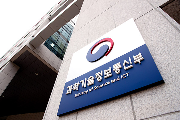 РК уменьшила экспорт продукции информационно-коммуникационных технологий