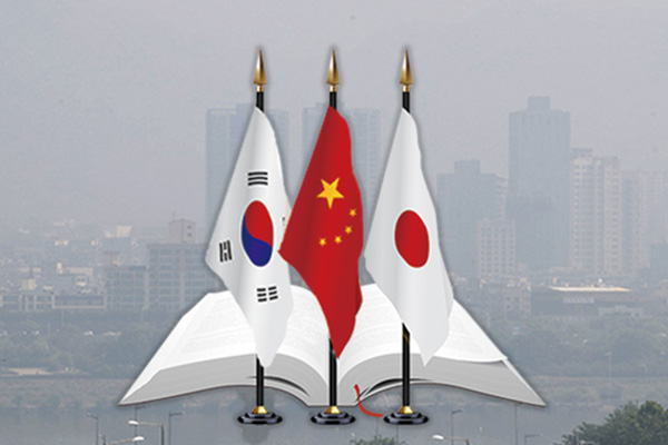 韩中日本周末举行环境部长会议 讨论雾霾问题