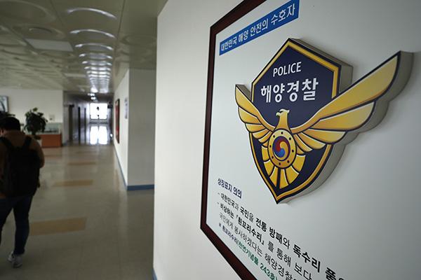 Tim Investigasi Khusus Feri Sewol Lakukan Penyitaan di Tiga Kepolisian Maritim Korsel