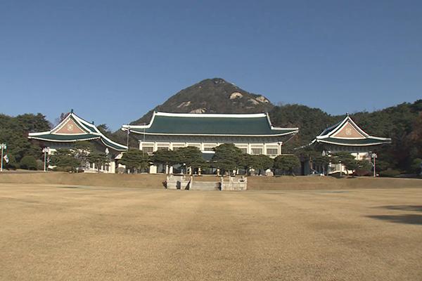 Seúl y Tokio continúan las consultas sobre el GSOMIA